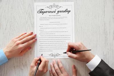 Супруги подписывают брачный контракт