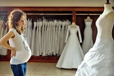 Беременность невесты