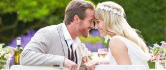 Понятие брака в законодательном поле