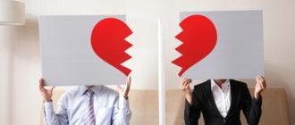 Преимущества брачного договора и соглашения о разделе имущества