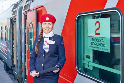 Российский железные дороги