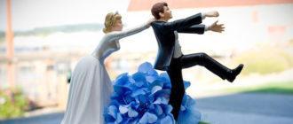Гражданский брак и официальный