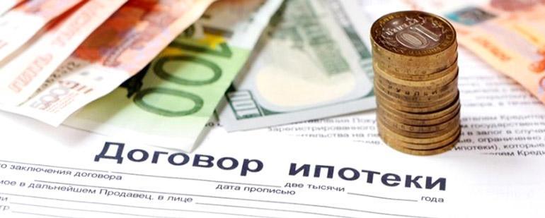 Условия ипотечного кредитования в Челябинске для молодой семьи