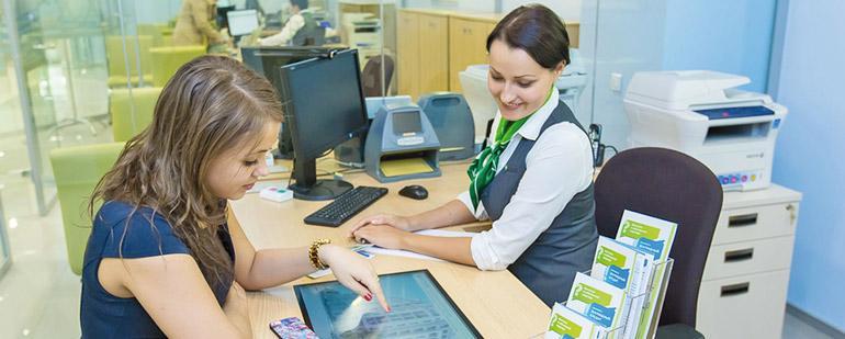 Ипотека по программе «Молодая семья» в Екатеринбурге