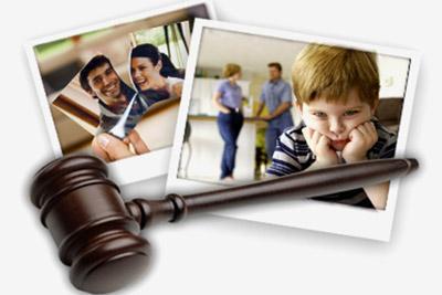 Развод семьи с детьми