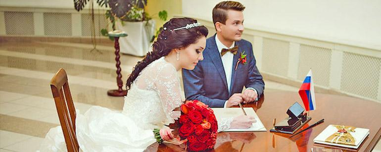 Понятие консульского брака в законодательстве России