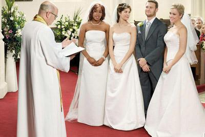 У мужа несколько жен