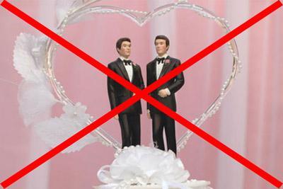 Запрет однополых браков в России