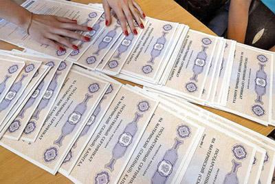 Сертификаты на материнский капитал