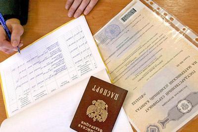 Получение сертификата на семейный капитал