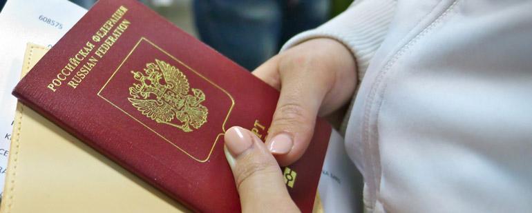 Необходимость замены загранпаспорта при смене фамилии