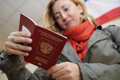 Заменить загранпаспорт