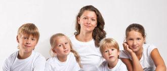 Льготы для многодетной матери-одиночки