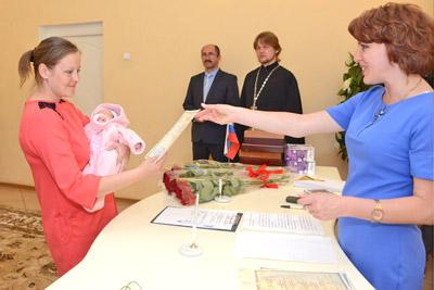 Свидетельство о рождении выдается в ЗАГСе