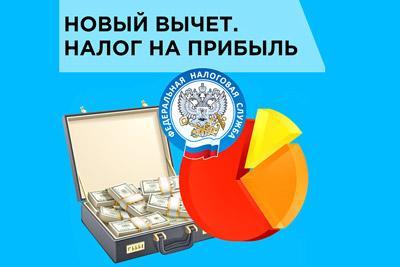 Налоговый вычет при исчисление НДФЛ