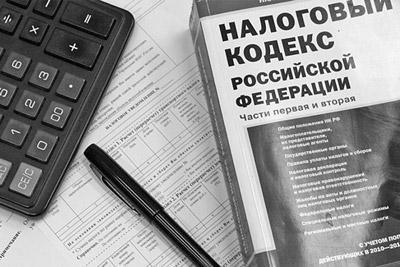 Статьи налогового кодыкса