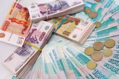 Получение денежной помощи