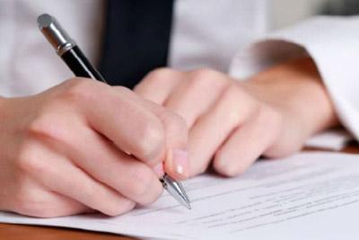 Заполнение бланка заявления на регистрацию брака
