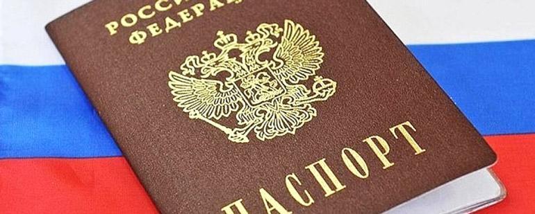 Особенности получения гражданства РФ после оформления брака