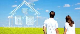 Особенности программы для молодых семей в Тульской области
