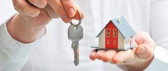 Программа «Доступное жилье» в Иркутской области