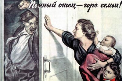 Запрет общения с пьяным отцом