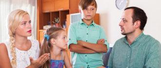 Процесс расторжения брака с двумя несовершеннолетними детьми