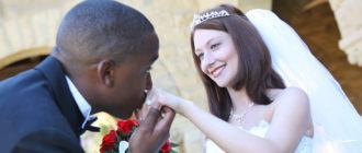 Вступление в брак с иностранцем на территории РФ
