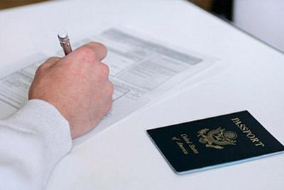 Заявление на регистрацию брака
