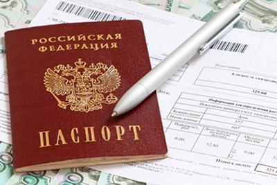Действителен ли загс без штампа в паспорте