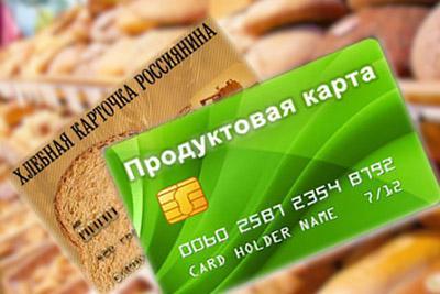 Социальная продуктовая карточка