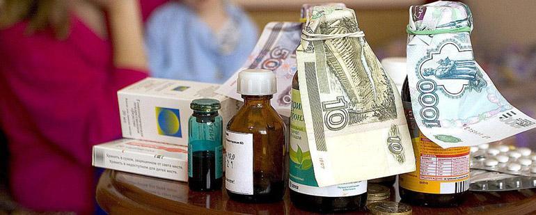 Перечень бесплатных лекарств для многодетных семей