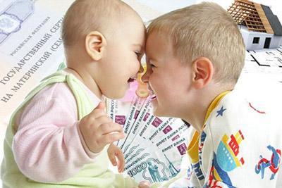 Материнский капитал на ребенка