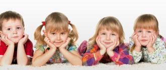 4 ребенок в семье: пособия и льготы