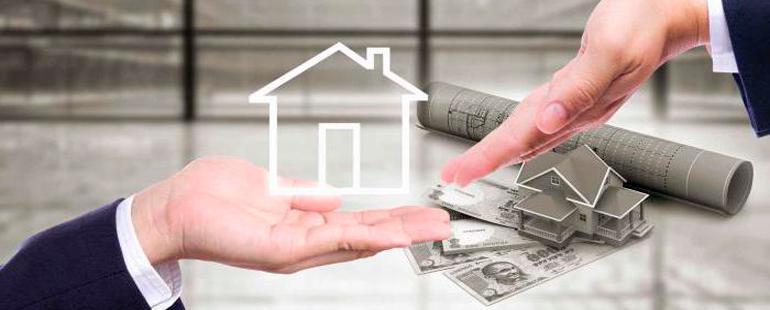 Cписок документов для погашения ипотеки материнским капиталом