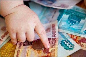 Именная денежная выплата детям Ханты-Мансийского автономного округа