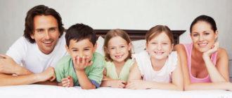 Как получить удостоверение многодетной семьи
