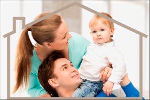 Социальная ипотека для малоимущей семьи