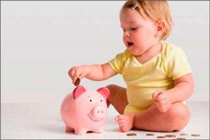 Соц выплаты на ребенка