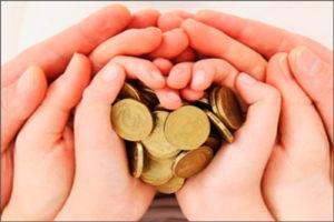 Многодетная семья: получение материальной помощи