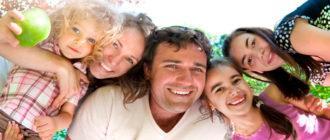 Помощь многодетным семьям