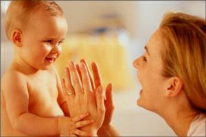 Выплата помощи при рождении ребенка