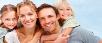 Понятие молодая семья