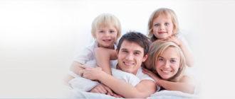 Программа «Молодая семья» в Ярославле