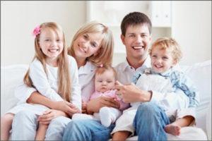 Материальная помощь многодетной семьи
