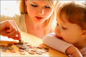 Школьные субсидии малоимущим