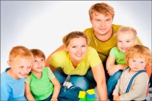 Многодетная семья: как получить статус