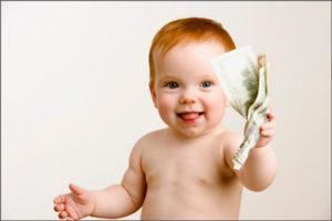Начисление выплат при рождении ребенка