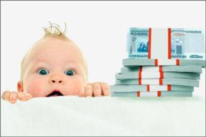 Соц выплаты на ребенка для малоимущей семьи