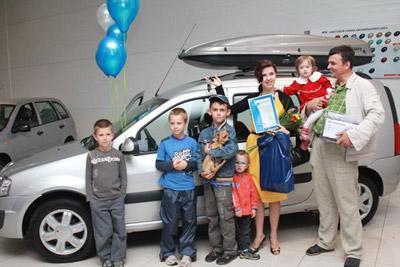 Вручение авто многодетной семье